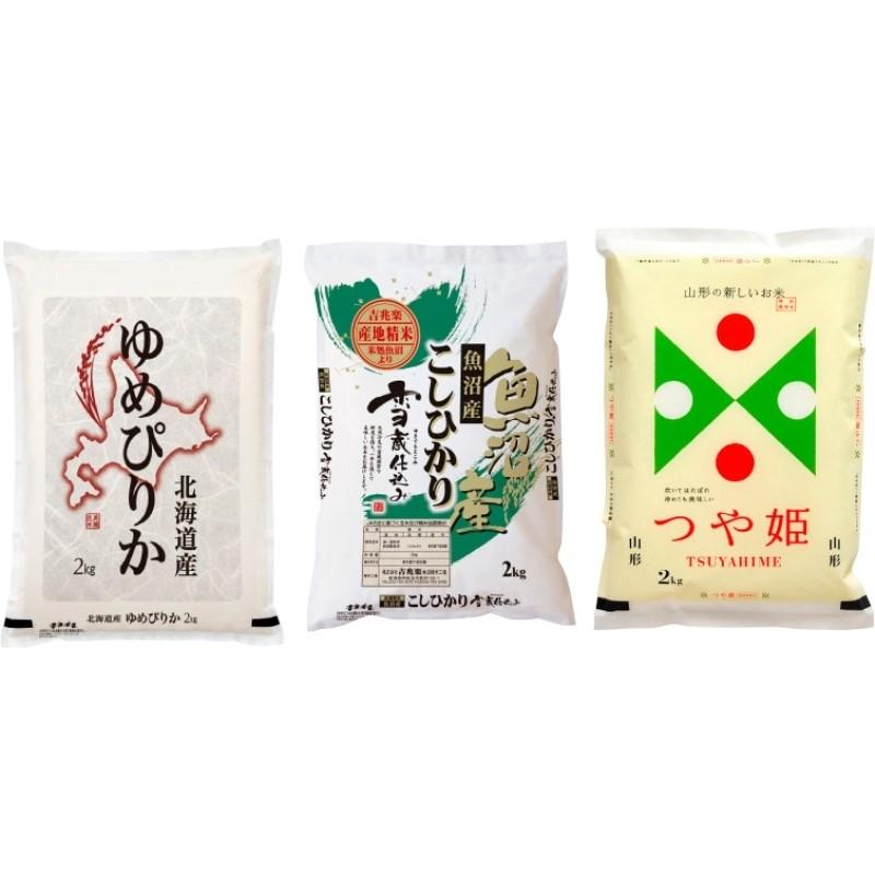 吉 兆 楽  3 大 ブ ラ ン ド 米 「食べ比べセット」 (送料無料)