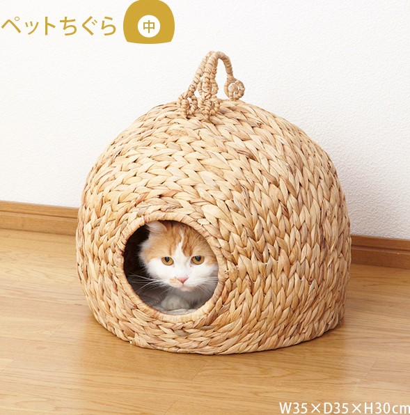 ペットちぐら(中) (送料無料)