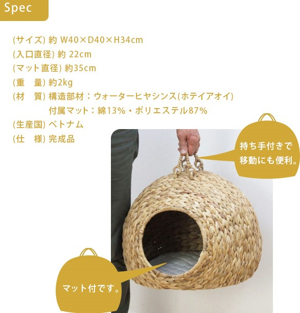 ペットちぐら(大)  (送料無料)