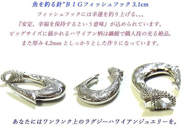 【ハワイアンジュエリー】 ペンダント フィッシュ ネックレス (送料無料)