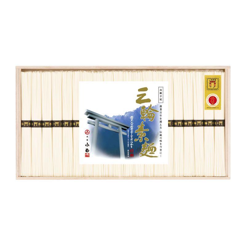 【三輪そうめん】 小西   誉 (季節限定 2月〜10月) (送料無料)