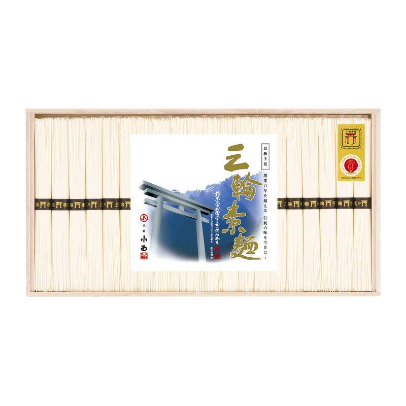 【三輪そうめん】 小西   誉 (季節限定 2月〜10月)