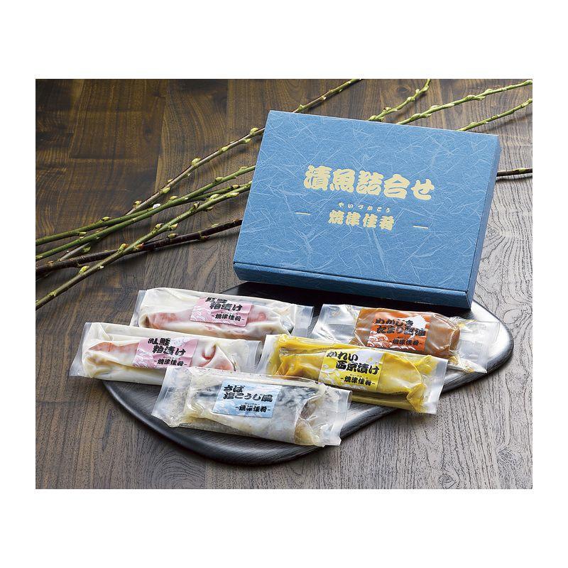 漬魚詰合せ-焼津佳肴(やいづかこう)-(送料無料)