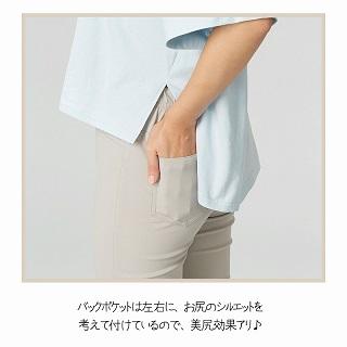 (日本製)ストレッチ レギンスパンツ 2020新 (送料無料)