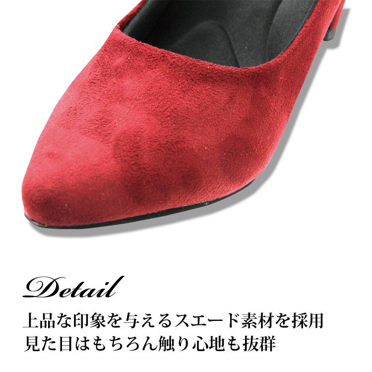 スエードヒール★5�★   【le pled】 (送料無料)