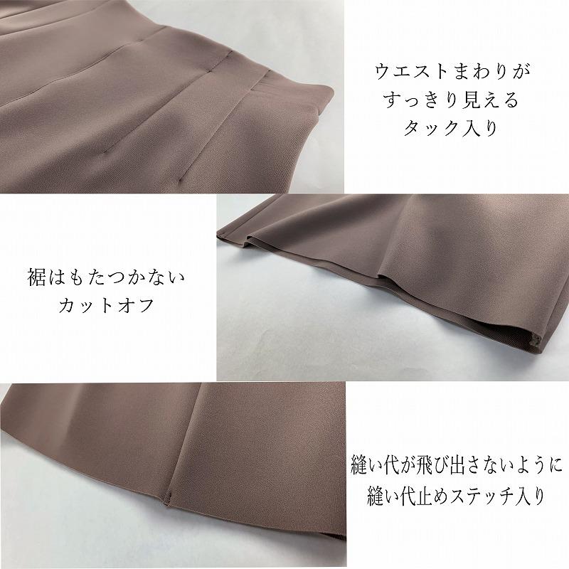 (日本製)超人気・ワイドパンツアクア (送料無料)