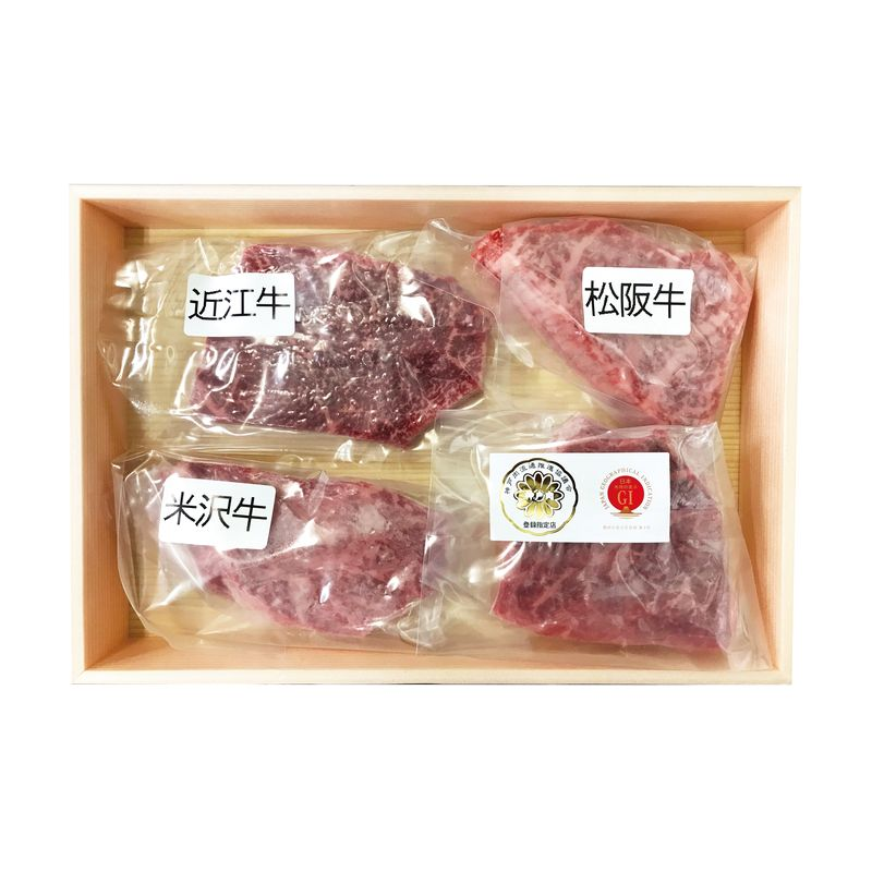 日本四大和牛ミニステーキモモ肉 (送料無料)