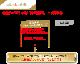 黒にんにく 青森県産 【 長期低温発酵法 熟成 】 臭わない 国産 毎日飲めるお酢!添加物・甘味料不使用 熟成 黒酢×黒にんにく(200ml:約20日分)