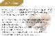 黒にんにく 青森県産 【 長期低温発酵法 熟成 】 臭わない 国産 100g(お試し約1週間分)