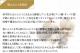 黒にんにく 青森県産 【 長期低温発酵法 熟成 】 臭わない 国産 300g(1日1片:約1か月〜1か月半分)