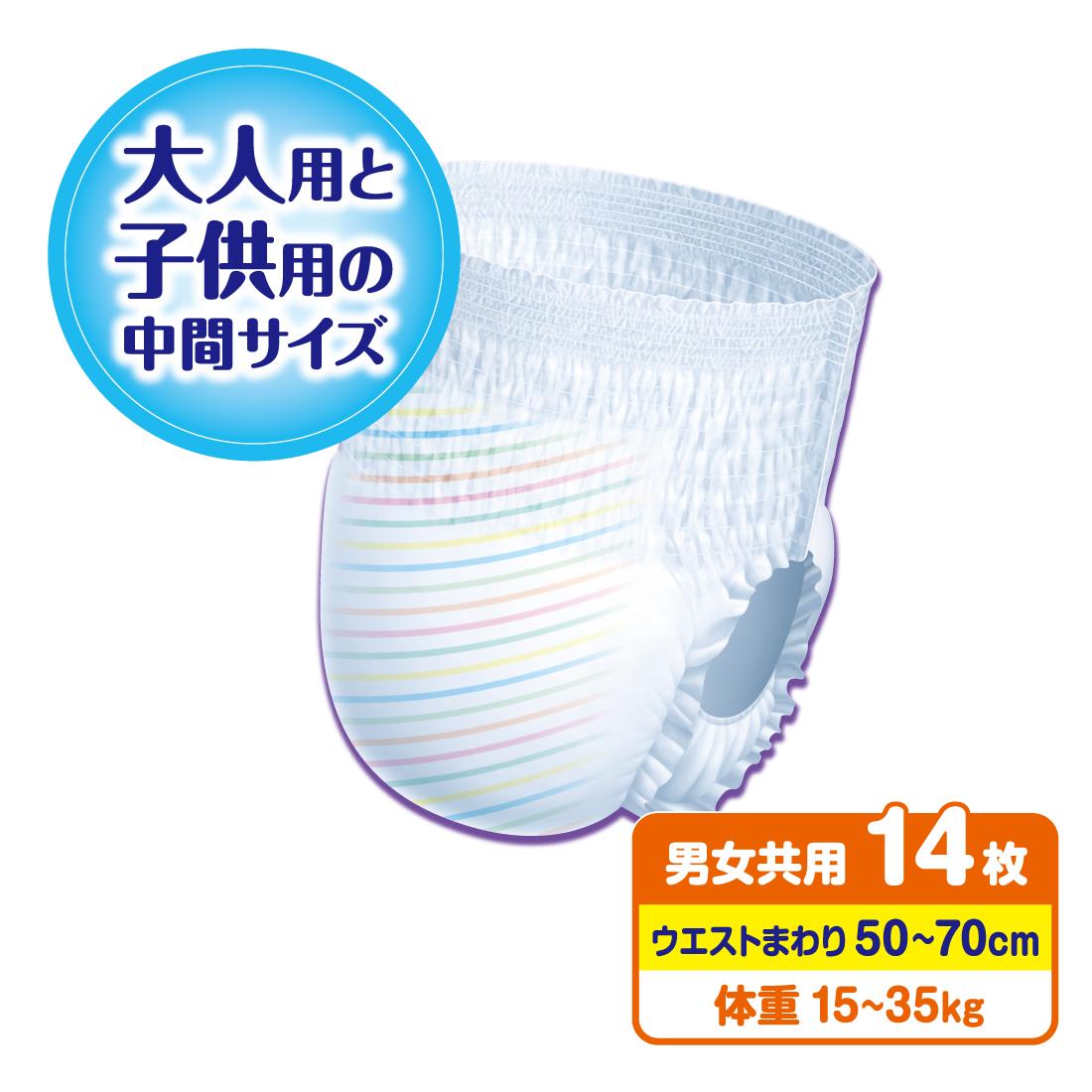 グーンスーパーBIGパンツ 14枚入【753859】