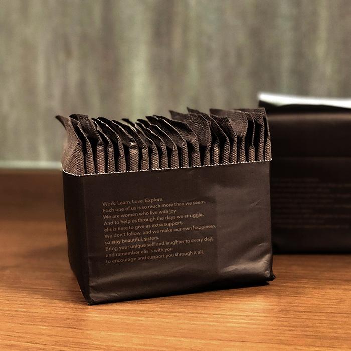 ★限定デザイン★エリス Megami素肌のきもち 超スリム(多い昼用)羽つき20枚【883749】