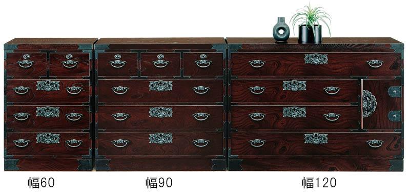民芸整理箪笥 60x45x87