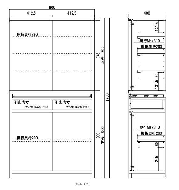 和風食器棚 桐90x40x170WH/BR/LBR