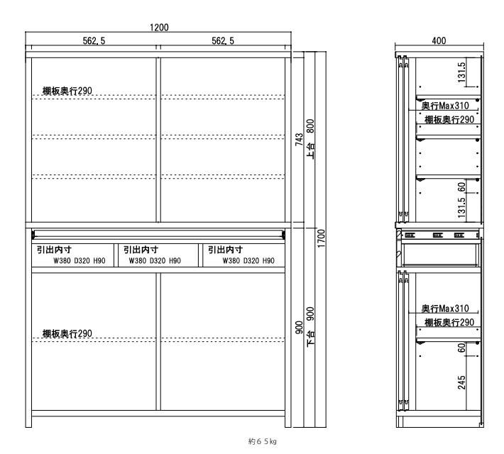 和風食器棚 桐120x40x170QH/BR/LBR