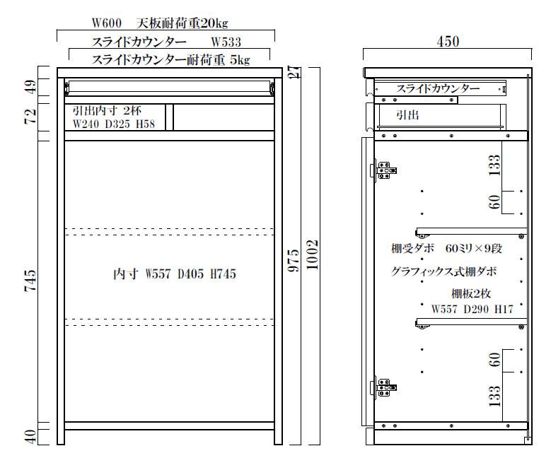 仏壇台 ミドルタイプ60 NA/LBR/BR
