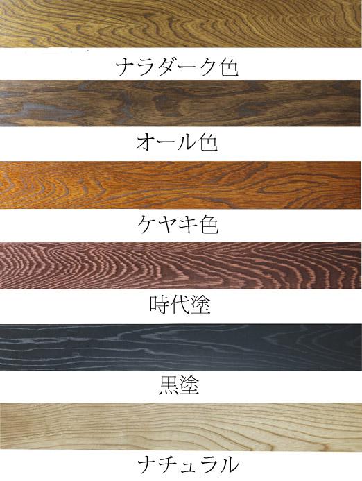 衣桁 折りたたみBタイプ【選べる5色】