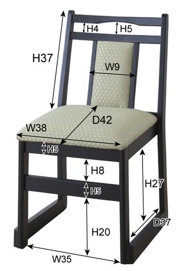 和室椅子 44DBR/GR【畳で使える】【2脚セット】