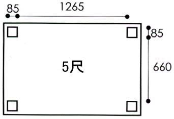 民芸調こたつ 105/120/150タモはがし仕上 【リビングにもぴったり】