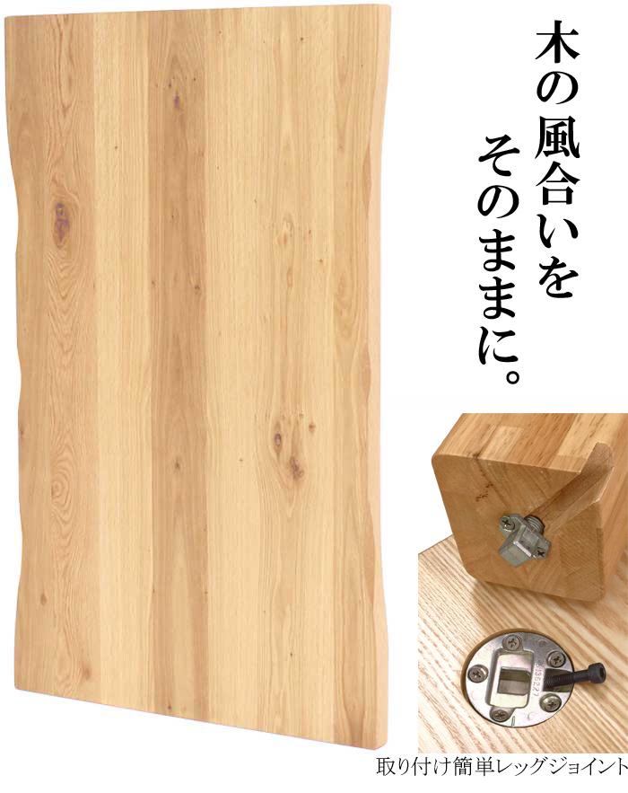 テーブル天板 120x75オーク【こたつ板としても】