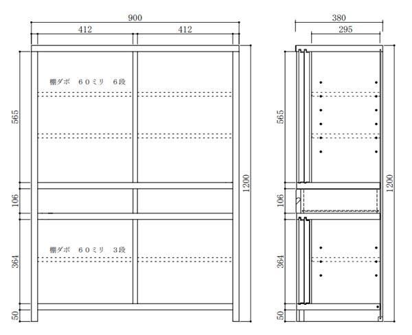 水屋箪笥 桐天然木90x38x120キャビネット