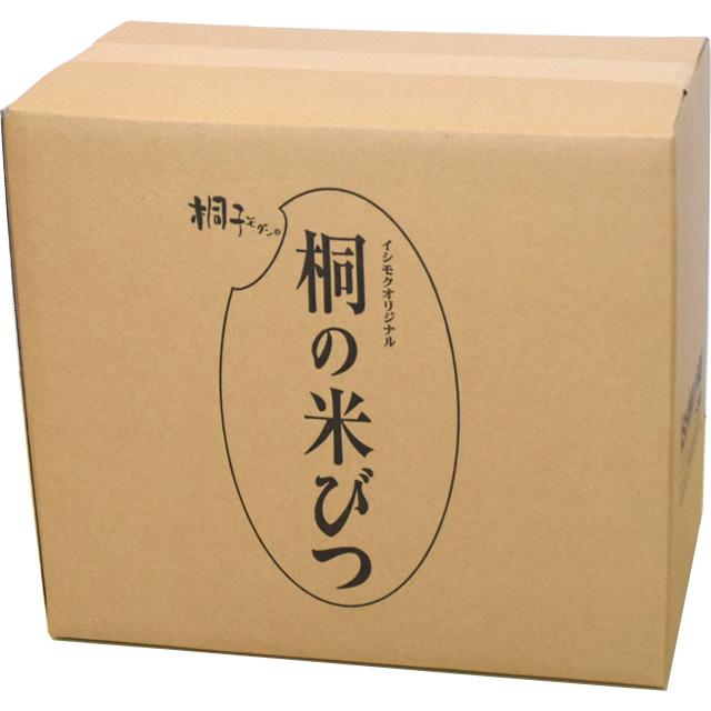 桐の米びつ 10kg用 イシモク(1合升付)【送料無料】