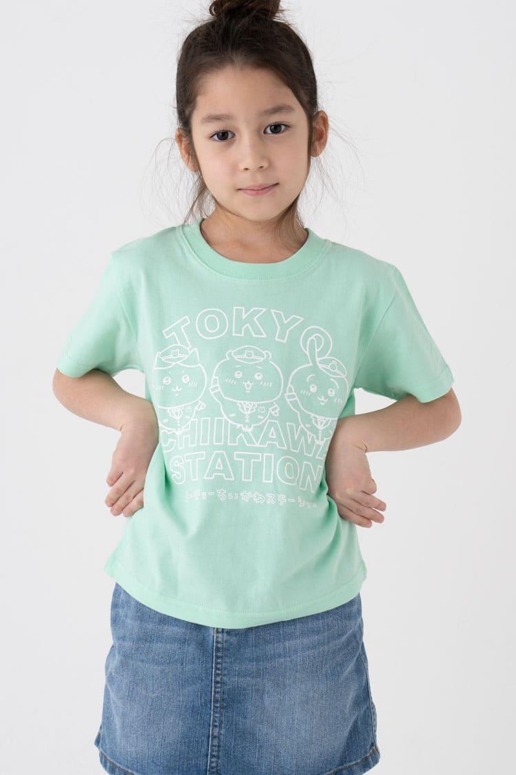 ちいかわ ステーショントリオ Tシャツ kids メロン