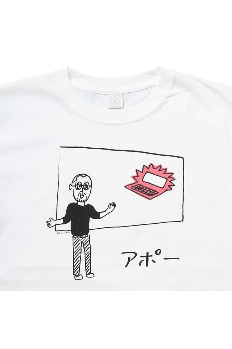 イイ発音Tee【アポー】 ホワイト