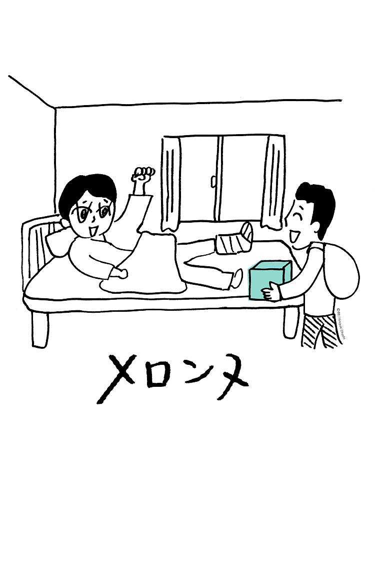 イイ発音Tee【メロンヌ】ホワイト