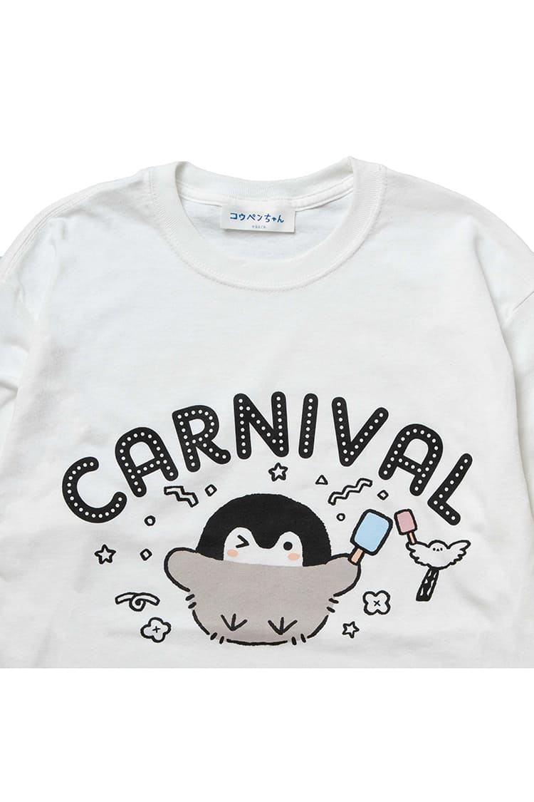 コウペンちゃん L/S Tシャツ カーニバル ホワイト