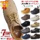 【まとめ買い得割 対象商品】シークレットシューズ メンズ スニーカー 全7種 【A50】