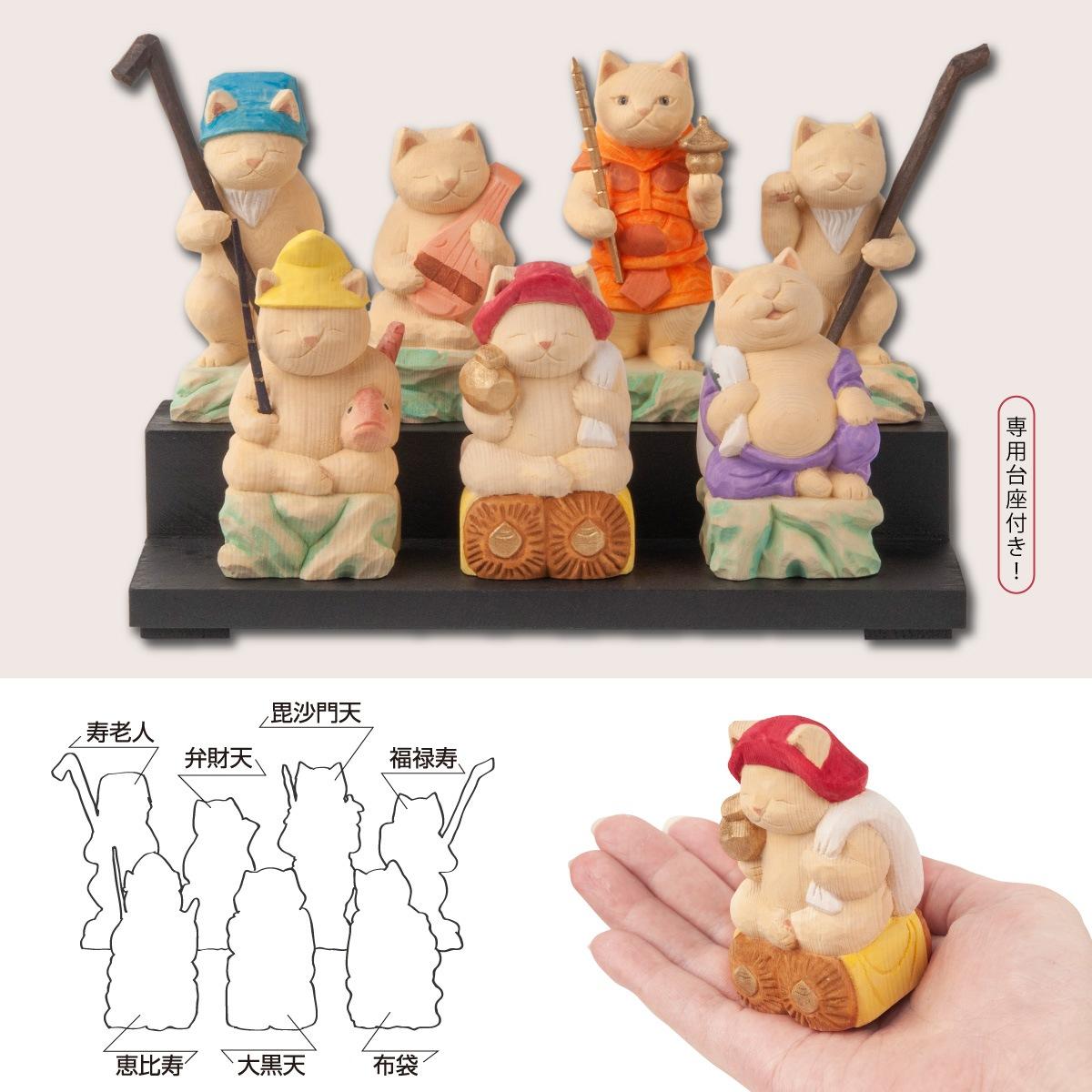 猫buddha 猫福神 七福神セット