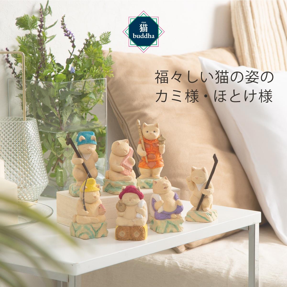 猫buddha 猫福神 恵比寿