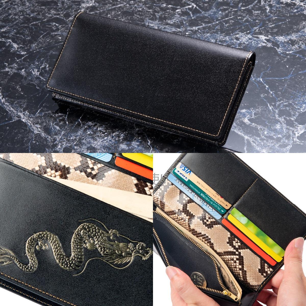 右肩上がり昇龍財布(オリジナル) ≫金運引寄せ・財運向上