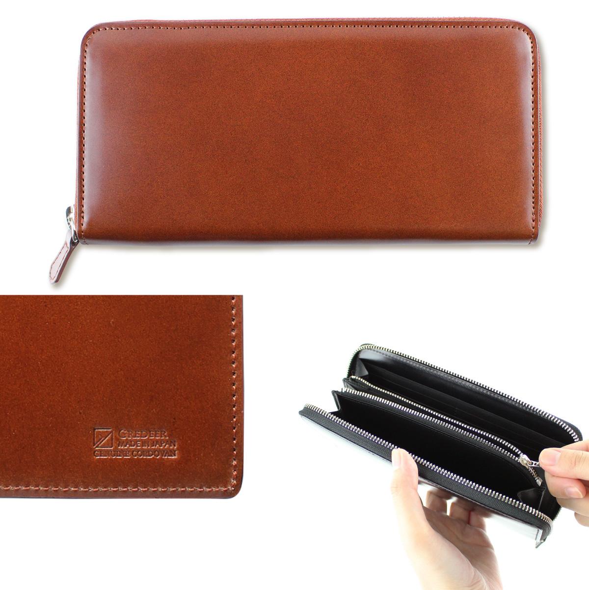 馬革(コードバン)のプレミアム財布 GREDEER コードバン ラウンドファスナー長財布 【カラー:ライトブラウン】