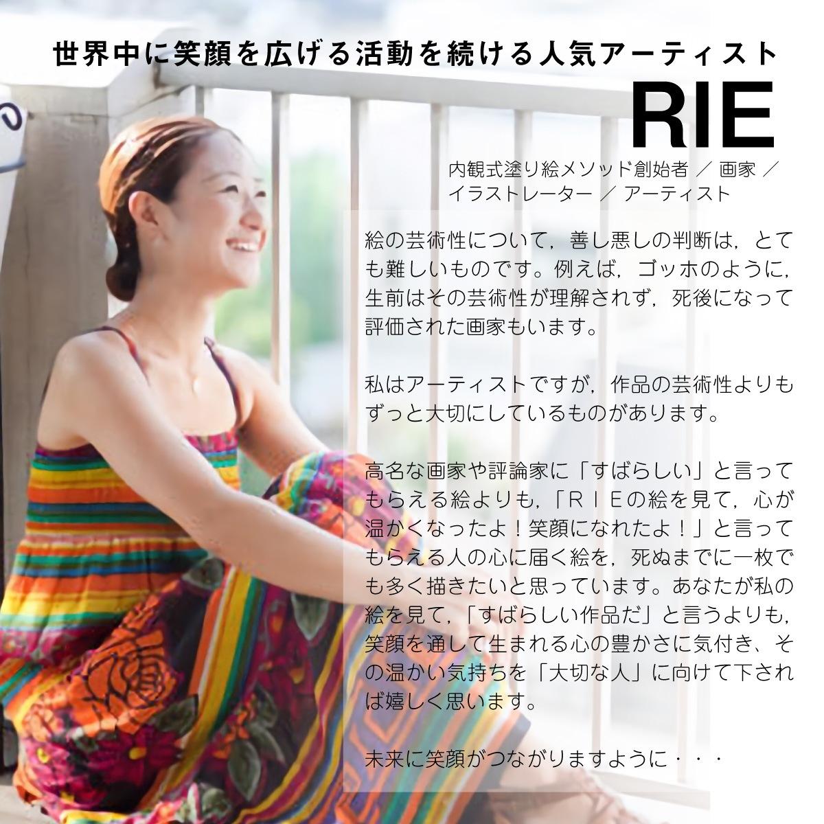 大金運を大輪のヒマワリで! RIEの『幸せのひまわり』