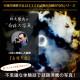 【奇跡の写真】金環天龍 ≫飾るだけで幸運が連鎖すると話題!秋元隆良の開運フォト作品