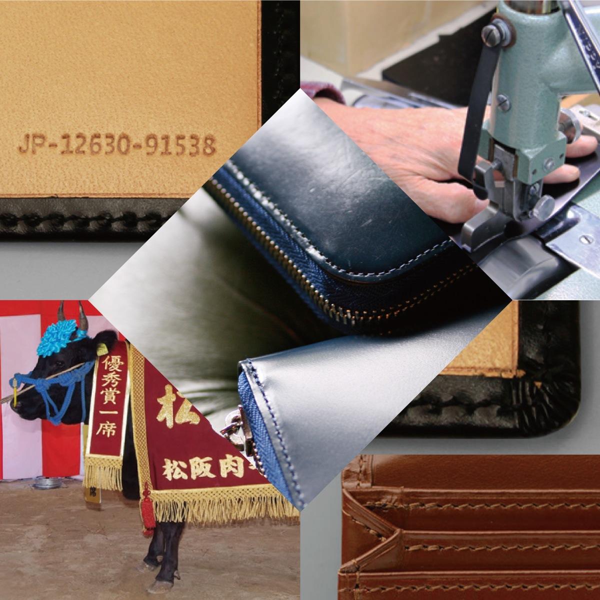 松阪レザーのプレミアム財布 さとりナチュラル ラウンドファスナー長財布 【カラー:藍】
