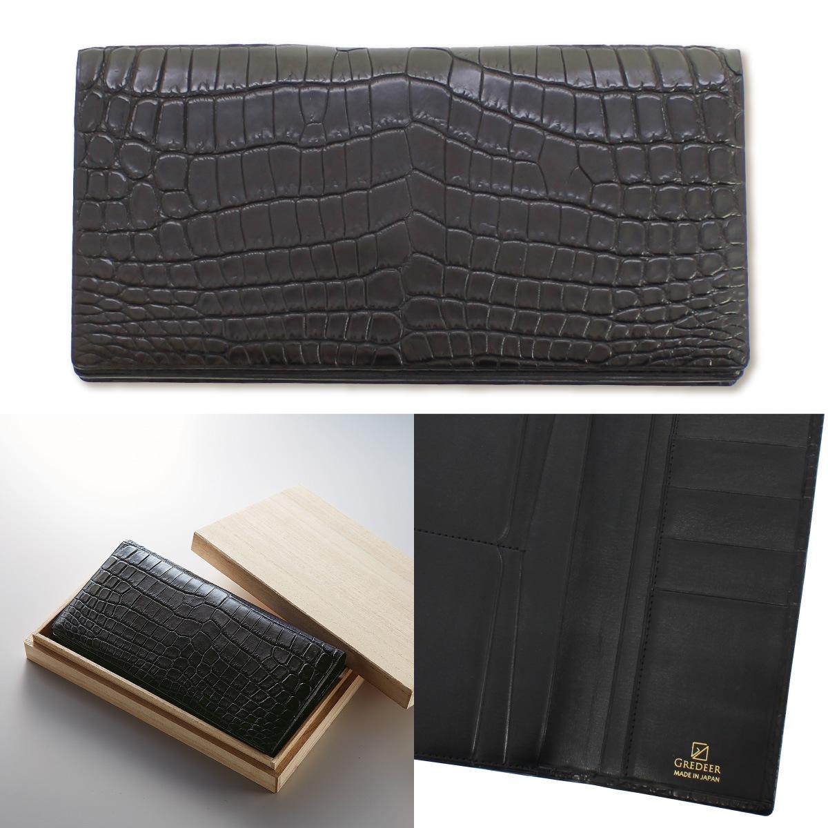 ワニ革(クロコダイル)のプレミアム財布 GREDEER クロコダイル 長財布 【カラー:ブラック】