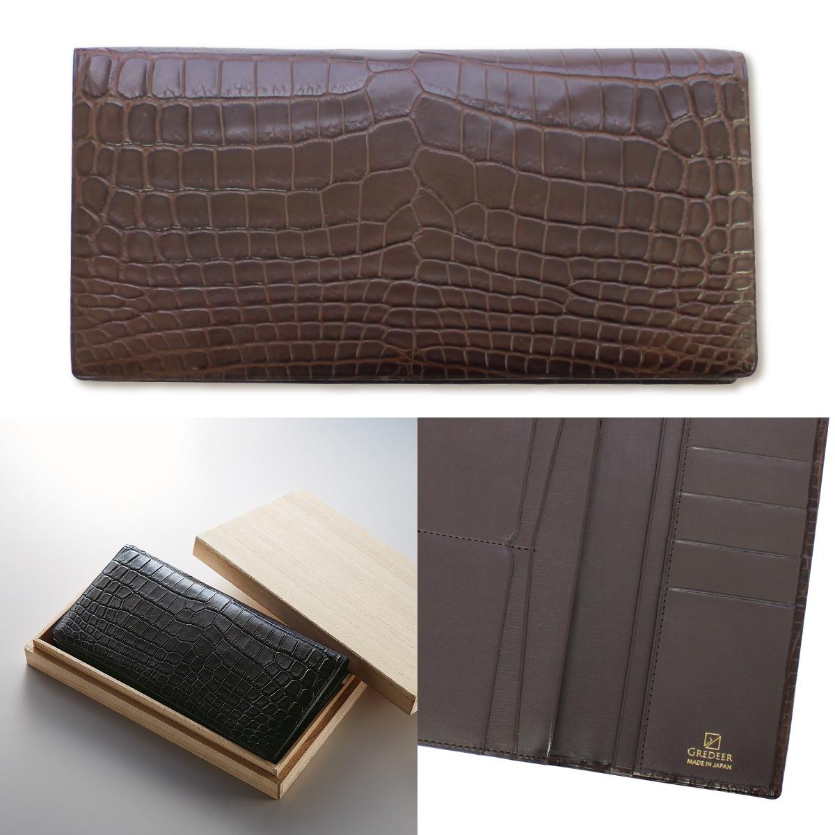 ワニ革(クロコダイル)のプレミアム財布 GREDEER クロコダイル 長財布 【カラー:ブラウン】