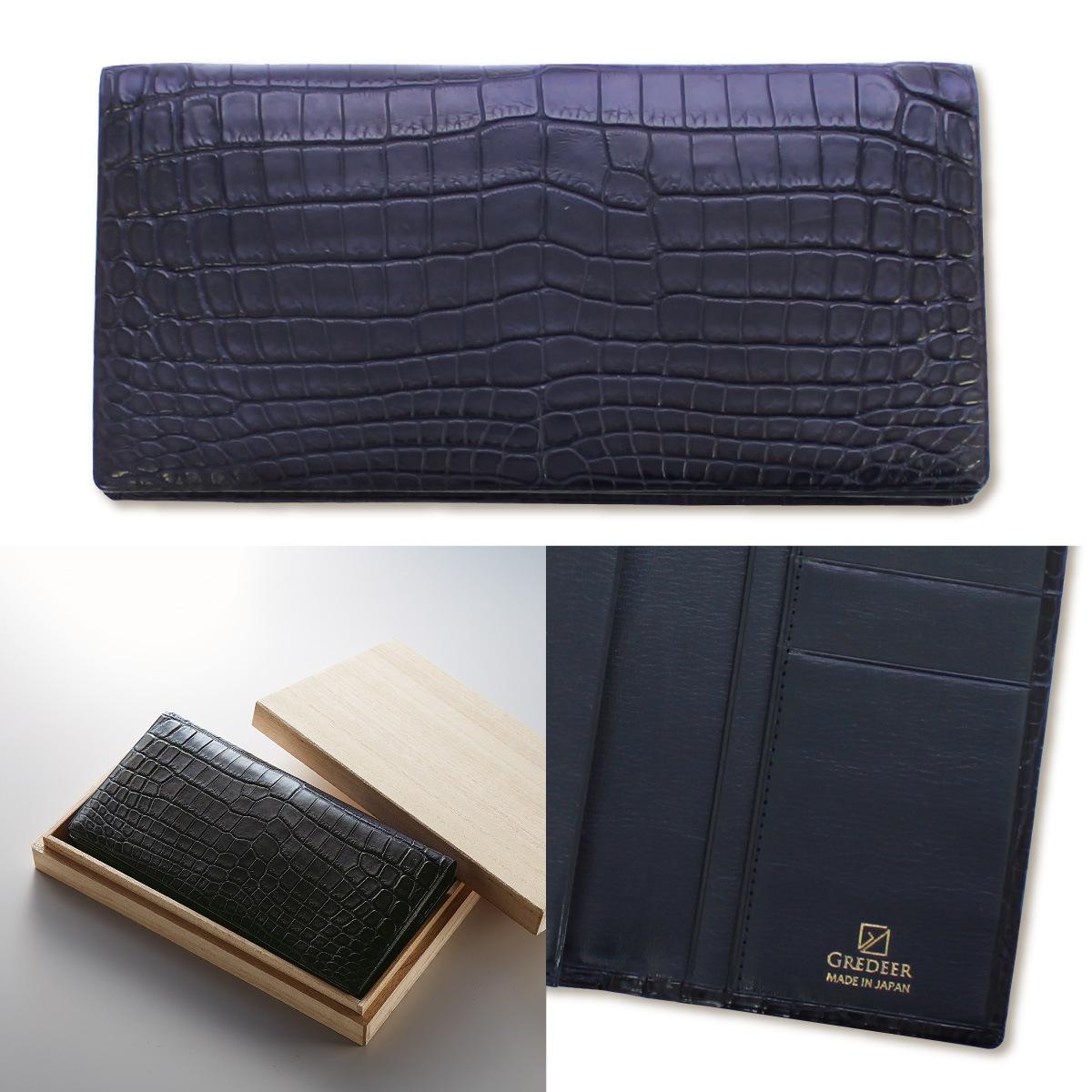 ワニ革(クロコダイル)のプレミアム財布 GREDEER クロコダイル 長財布 【カラー:ネイビー】