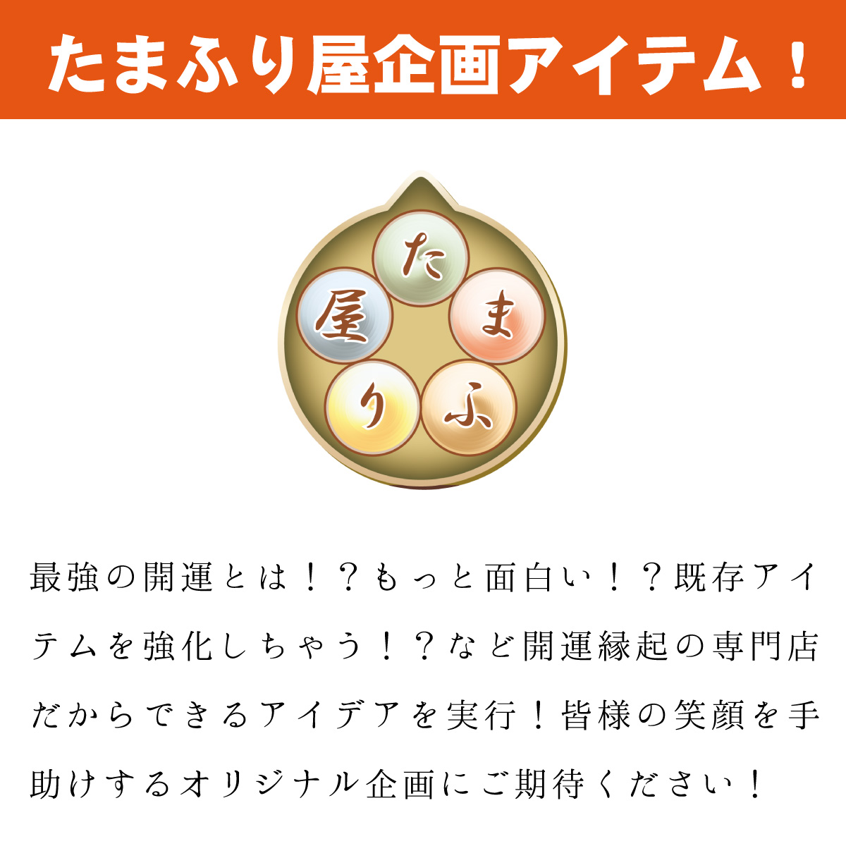 金運招来タオル『トイレの神様』(3枚組)
