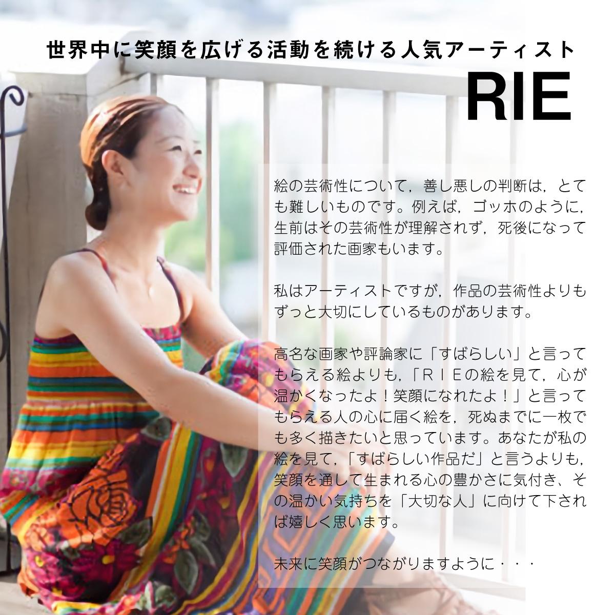 RIEの『AMABIE』A3アートフレーム判 ≫疫病退散!?妖怪アマビエの開運アート