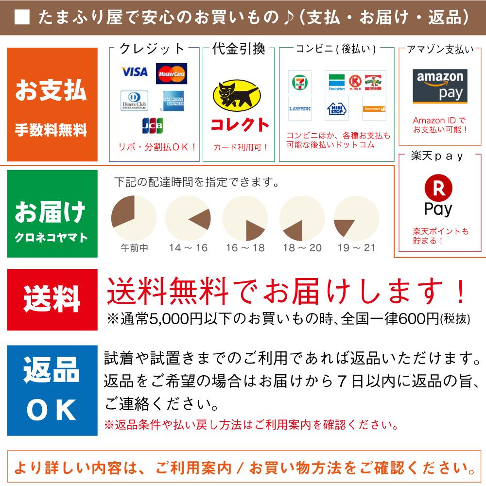 七福字円満財布