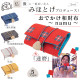 みほとけプロデュース おでかけ和財布〜namu〜『達磨』 ≫和合や親睦を表す財布