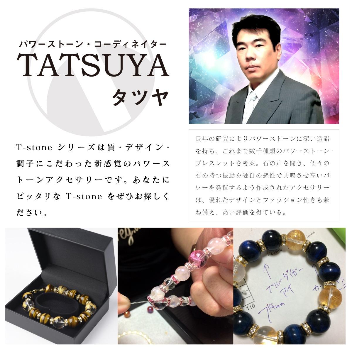 【T-stone】 四神ゴールドラッシュ� ≫オーダーメイドの開運ブレスレット→金運に!