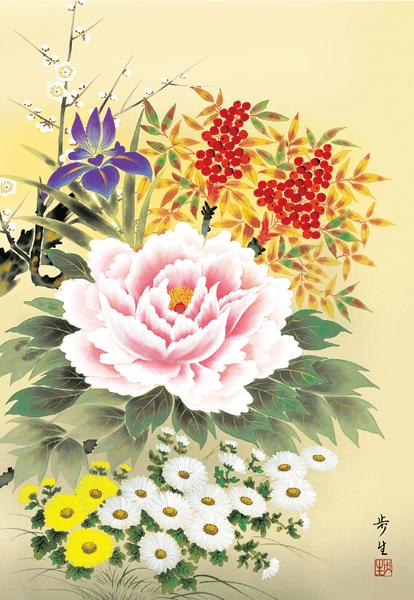 飾るだけ開運アートシリーズ 幸運満開『四季花』