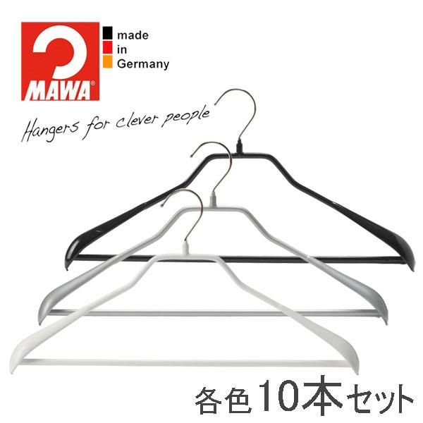 MAWAハンガー(マワハンガー)ボディフォーム バー付 42LS 10本セット (ブラック/シルバー/ホワイト)【SET_10】