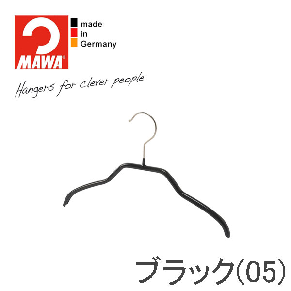 MAWAハンガー(マワハンガー)シルエット 28F (ブラック/シルバー/ホワイト/アクアブルー)