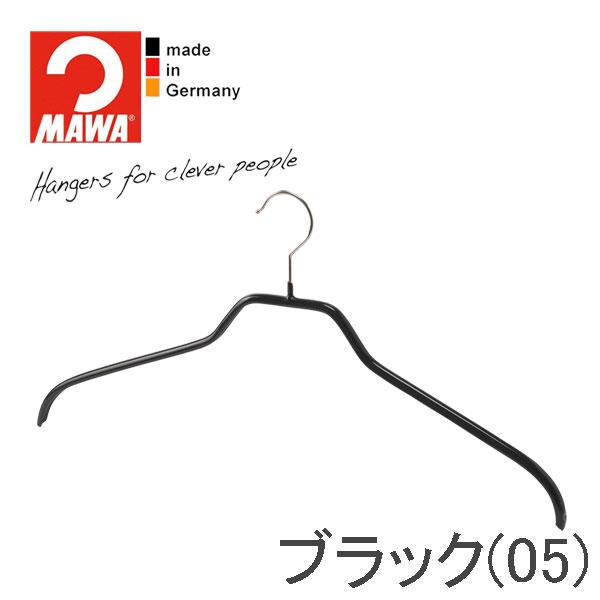 MAWAハンガー(マワハンガー)シルエット 45F (ブラック/シルバー/ホワイト)